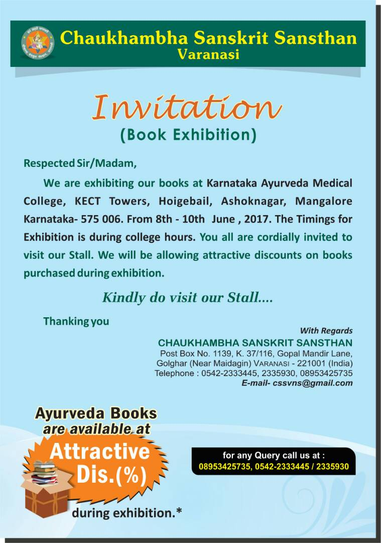 Invitation For Exhibition Stall : Invitation for exhibition stall gallery